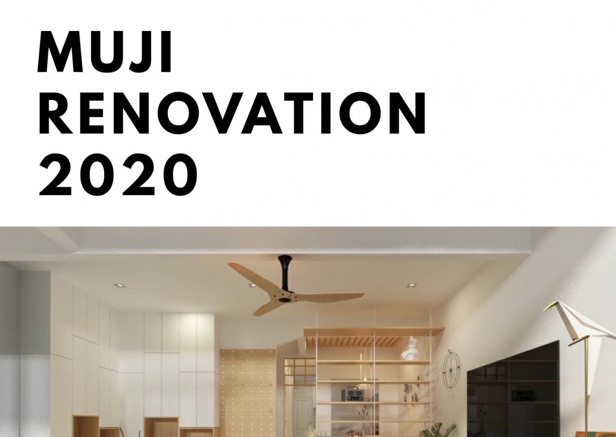 MUJI HOME 2020